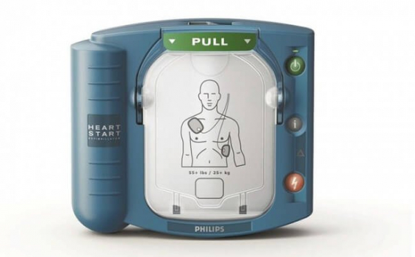 Philips PHILIPS HEARTSTART FIRST AID/HS1 DEFIBRILLATOR with PHILIPS STANDARD CASE