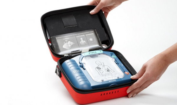 Philips PHILIPS HEARTSTART FIRST AID/HS1 DEFIBRILLATOR with SLIM LINE CASE